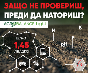 web banner Agrobalance Light 300х250px 10 2020